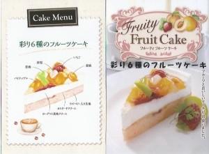 ケーキポップ